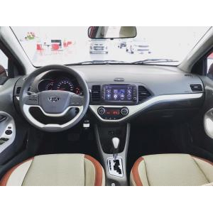 KIA Morning hạng A 2020